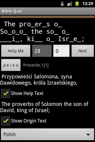 The Bible Quiz